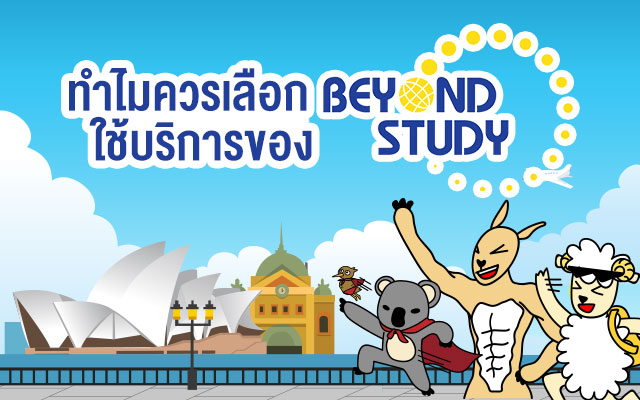 Why choose Beyond Study Center