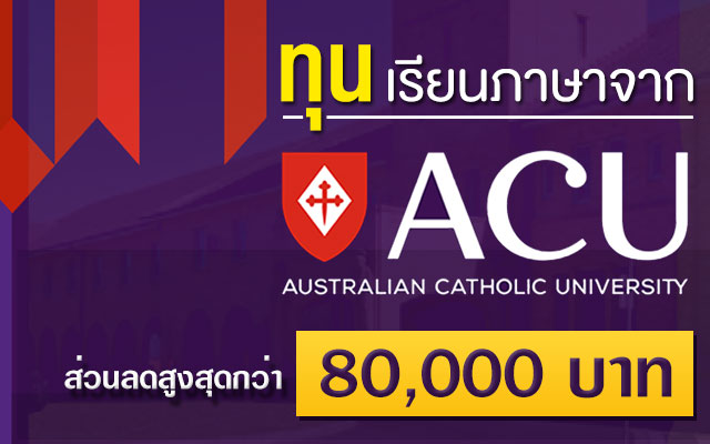 The ACU Centre for Languages 20% scholarships