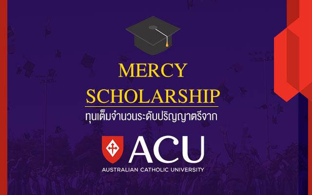 Mercy-Scholarship
