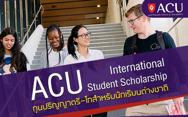 ACU-International-Student-Scholarship