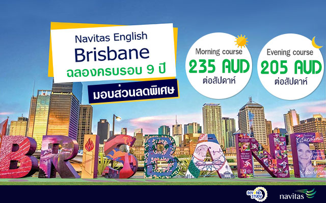 Brisbane-Birthday-Promotion