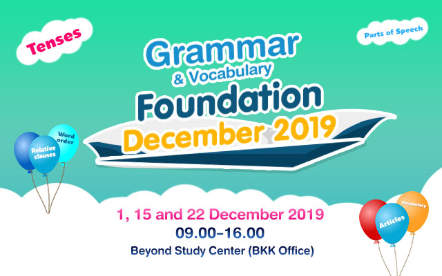 English-Foundation-December-2019