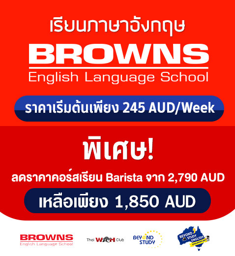 Browns-Mobile