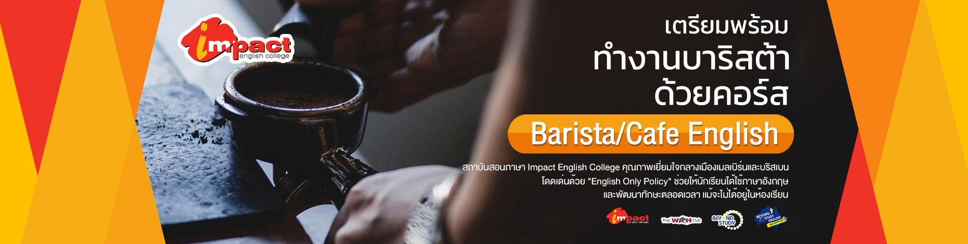 Impact-Beyond-Study-Scholarships-2020