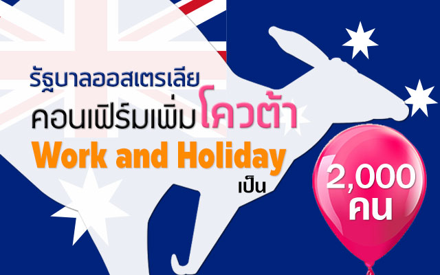 Work and Holiday visa program expanded for Thailand