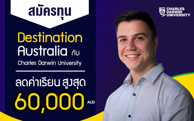 CDU-Destination-Australia-Scholarship-2020
