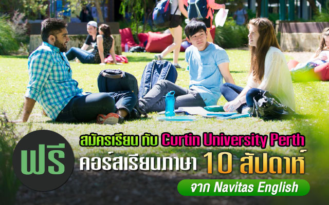 Curtin University - Direct Entry with Free English Tuition offer