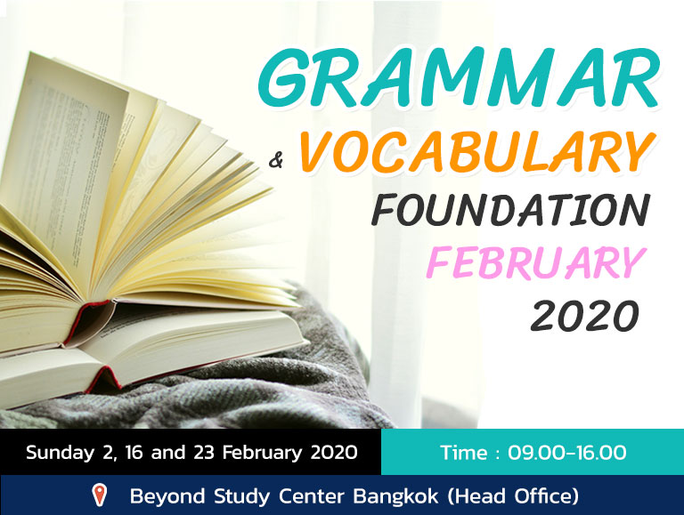 Grammar-&-Vocabulary-Foundation-–-February-2020