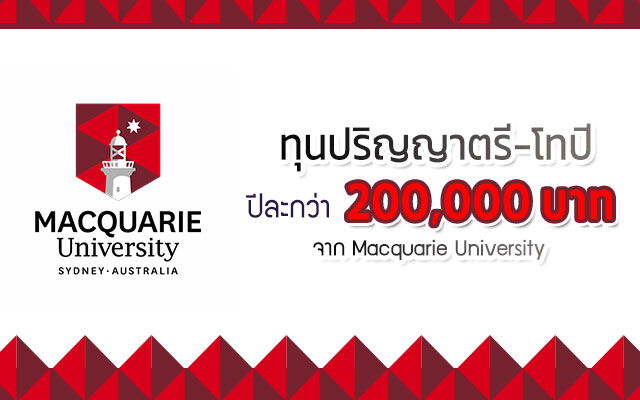 macquarie-asean-scholarships