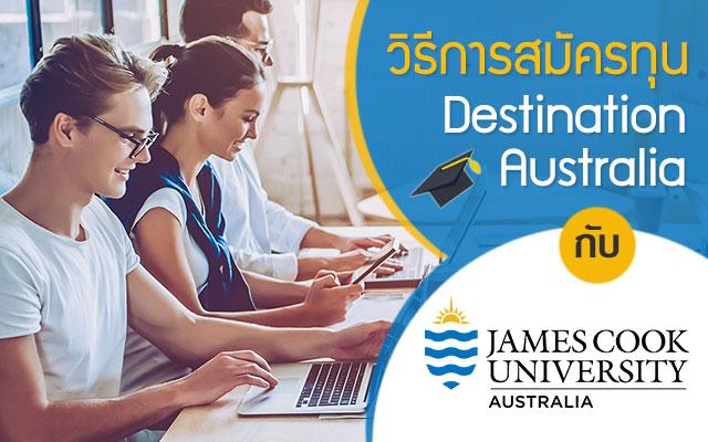 Destination-Australia-James-Cook-University