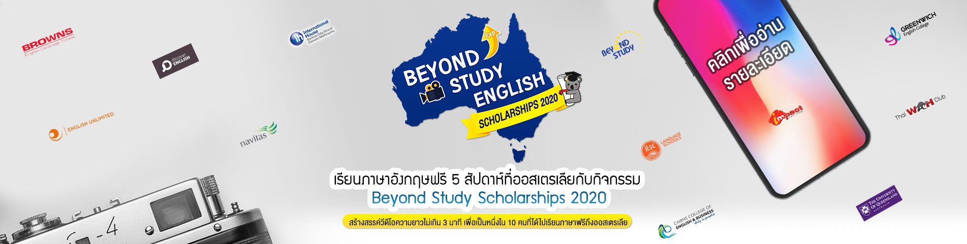 Beyond-Study-Scholarships-2020