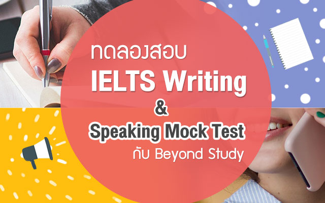 IELTS-Writing-&-Speaking-Mock-Test-Beyond-Study