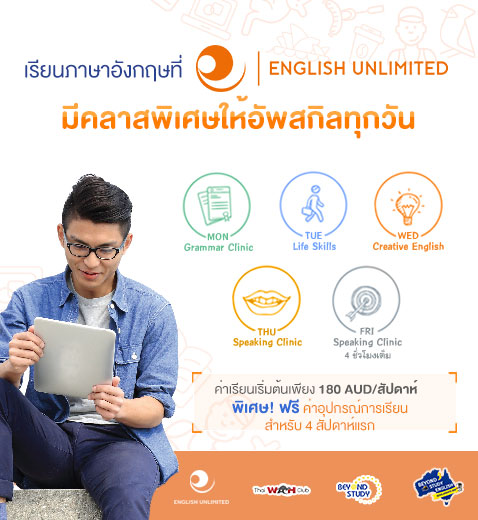 Mobie-English-Unlimited-BSS2020