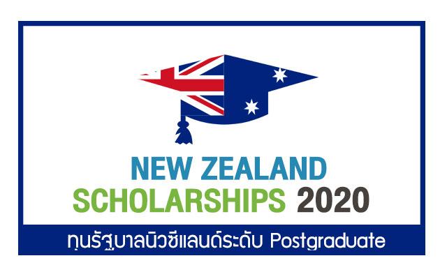 New-Zealand-Scholarships-2020-raduate