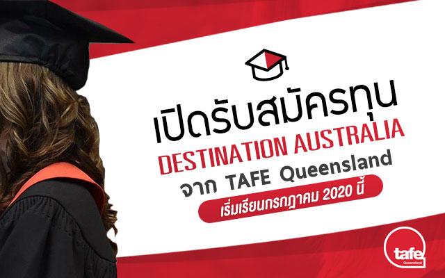 destination-australia-tafe-queensland-2020