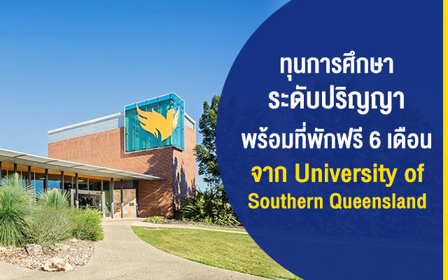 scholarships-university-of-southern-queensland