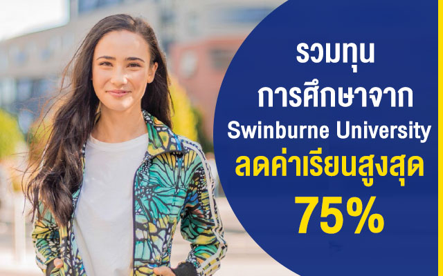 Scholarships for international students up to 75%