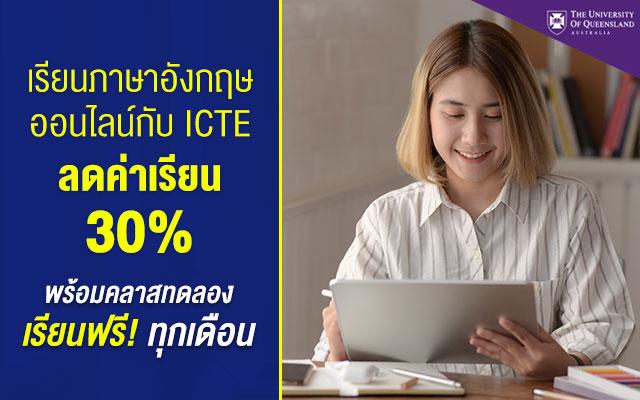 Promotion icte discount 30