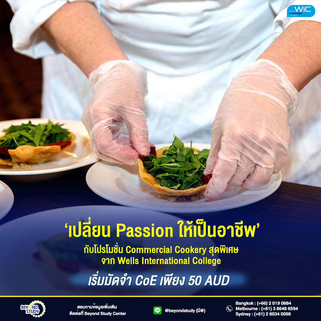 promotion Cookery WIC FB