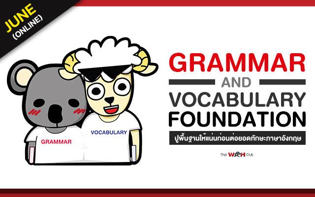 Grammar-&-Vocabulary-Foundation-–-June-2020-(Evening-Class)-beyond