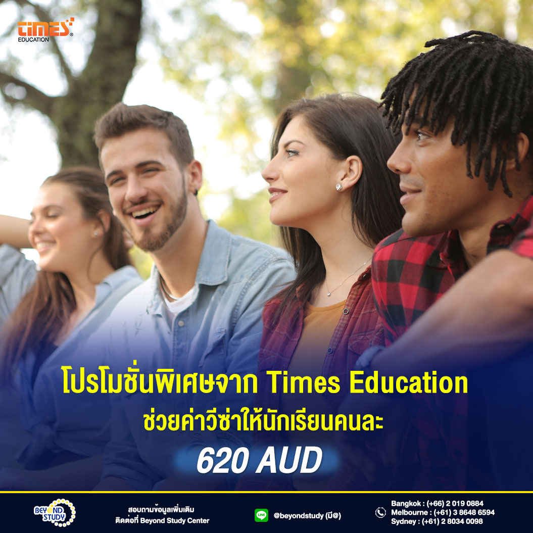 Promotion Times Education Banner