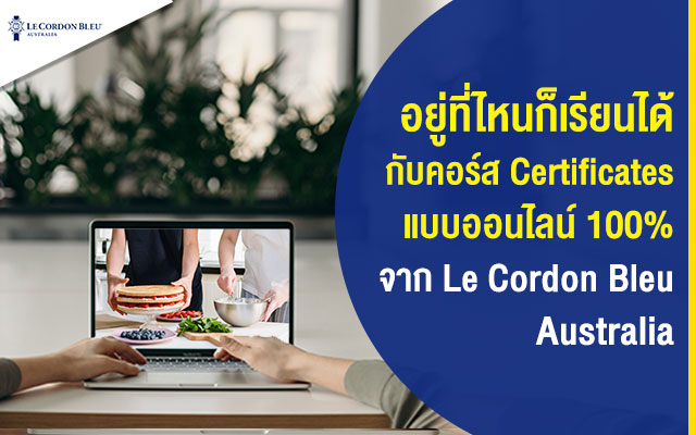 LE CORDON BLEU AUSTRALIA 100% ONLINE New Higher Education Certificates