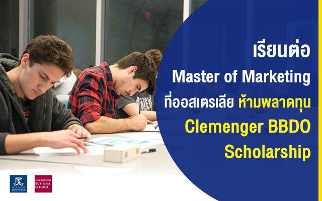 Clemenger BBDO Scholarship