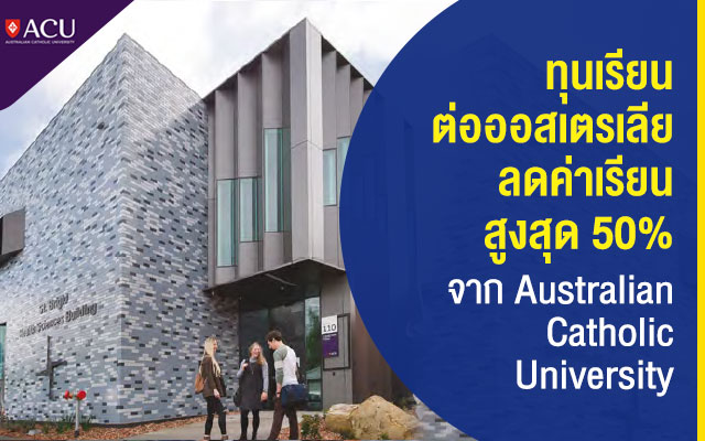 Australian-Catholic-University training PPT