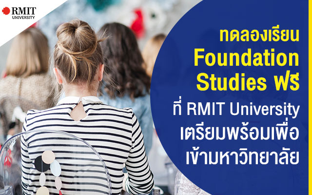 RMIT-Training--Free-Foundation-Studies-Demonstration-Class