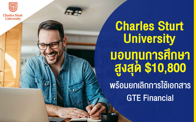 Charles-Sturt-University-WAIVE-GTE-FOR-THAILAND