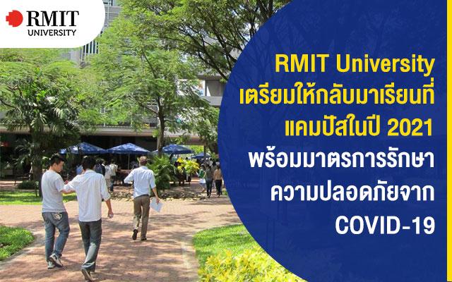 RMIT-University-Returning-to-campus-in-2021