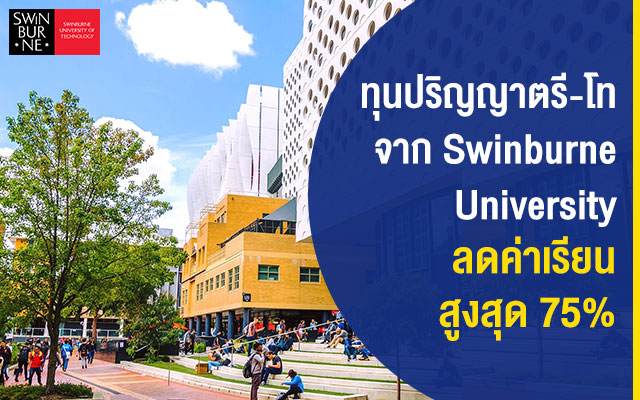 Swinburne International Excellence Scholarship 2021