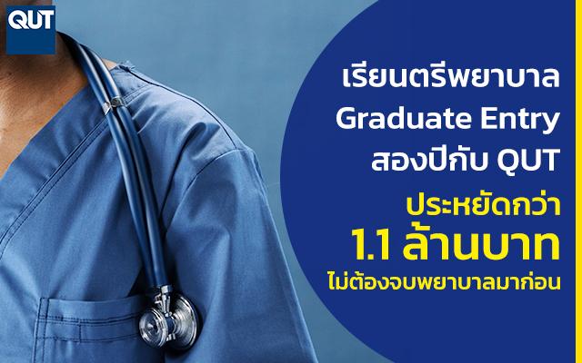 Bachelor of Nursing - Graduate Entry
