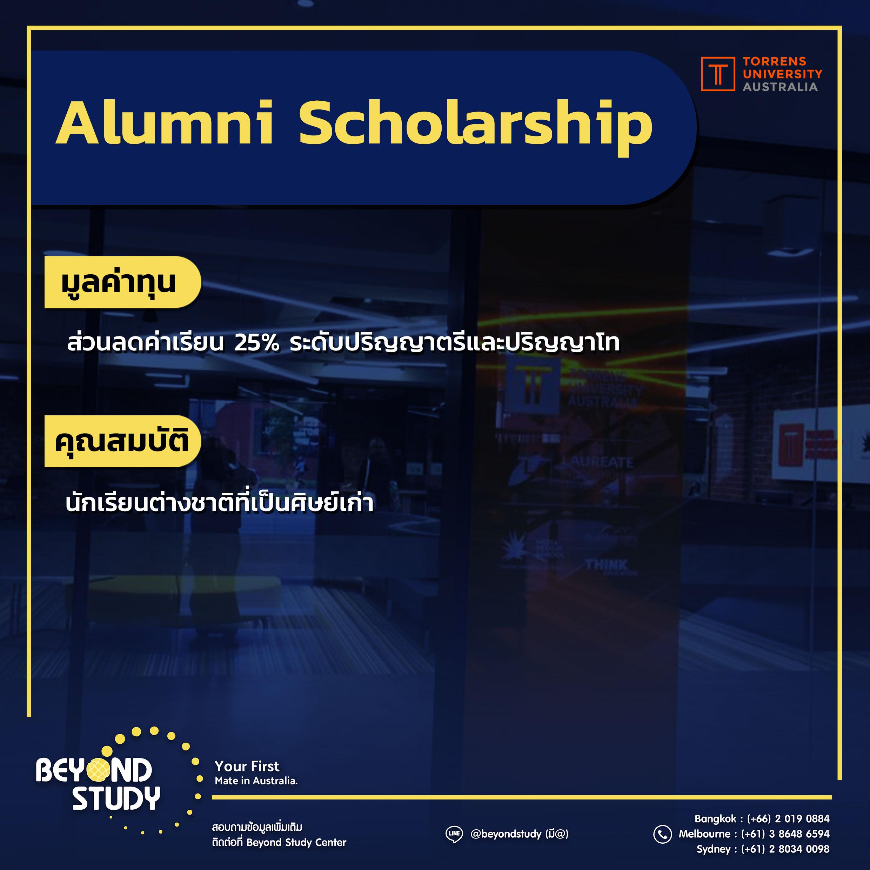Alumni-Scholarship