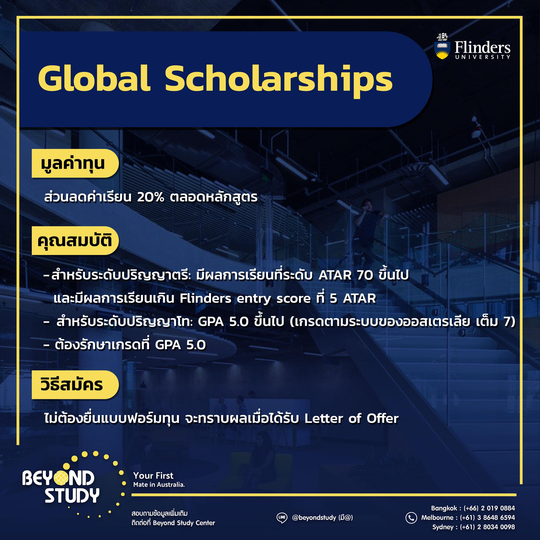 Global-Scholarships