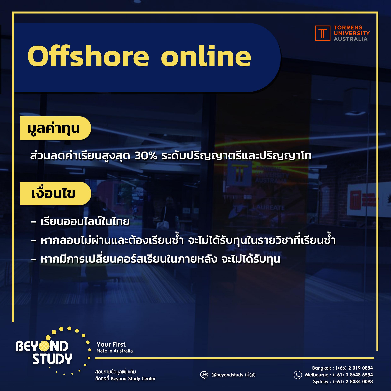 Offshore-online