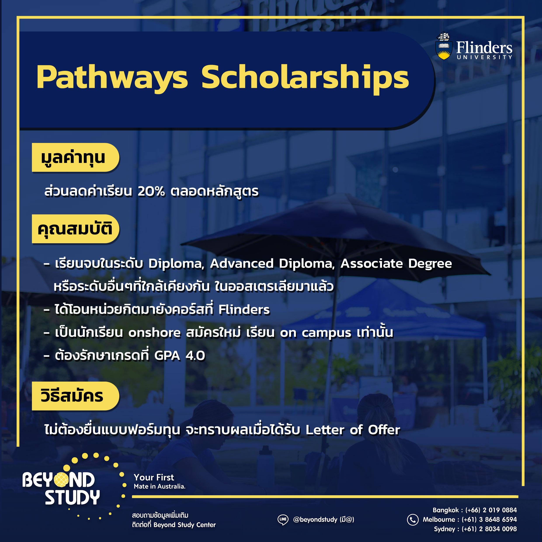 Pathways-Scholarships