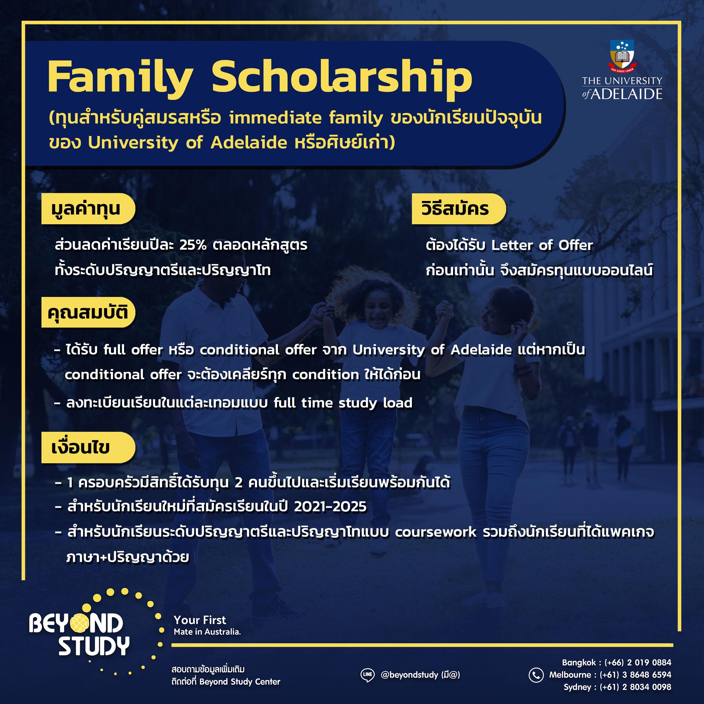 UA-Family-Scholarship