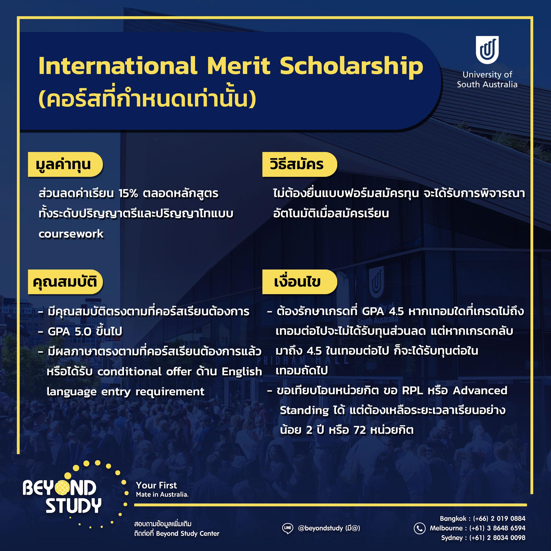 US-International-Merit-Scholarship
